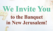 We Invite You to the Banque
