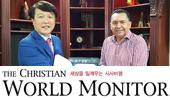 만민중앙교회, 온두라스 최대 교회와 선교협력 조인