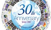 생명을 살리는 성령의 역사, 만민뉴스 창간 30주년