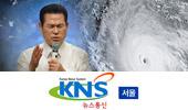 허리케인 어마, 한국 목회자 이재록 박사의 기도로 소멸