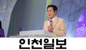 만민중앙성결교회, 창립 35주년 기념 축하행사