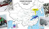 중국 화이난 지역, 강력한 폭설 멈추다!