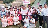 사모함으로 만민하계수련회에 참석한 태국청년들