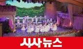 만민중앙교회 창립 36주년 기념 축하행사 개최 - G