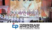 만민중앙교회, 창립 36주년 기념예배 개최 오직 믿음