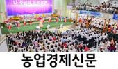 만민중앙성결교회, 당회장 직무대행 이수진 목사 기독교