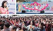 권능의 무안단물 19주년 기념 감사예배 및 축하공연