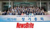 (사)예수교연합성결회 '제29회 정기총회', 만민중앙