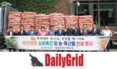 만민중앙성결교회, 양파 소비촉진 캠페인 동참
