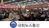만민중앙성결교회 이재록 목사 스페인어 번역 도서 중남