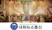 만민중앙성결교회 창립 37주년 기념 축하행사 개최 -