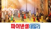 만민중앙교회 창립 37주년 기념 축하행사 '성료'