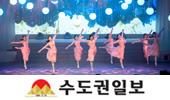 만민중앙교회 창립 37주년 기념 축하행사 '성료' -