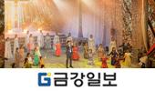 만민중앙성결교회 창립 37주년 기념 축하행사 진행