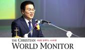 만민중앙교회 창립 37주년 기념 축하행사 개최