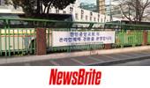 (사) 한국 디지털단지 기업인 연합회 등, 만민중앙교