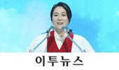 만민중앙교회 당회장 직무대행 이수진 목사, 온라인 예